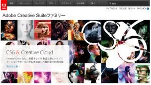 Adobe Creative Cloudの年間プラン契約中でも、オンラインコードは翌月分から適用可能!