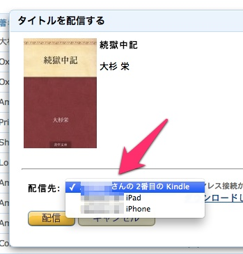 second-kindle3