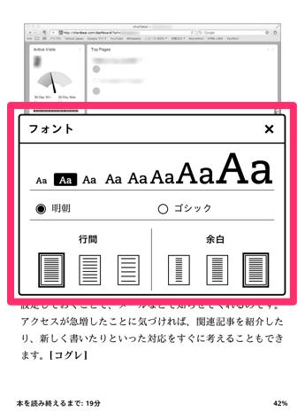 Kindle font02