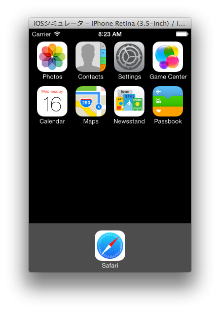 ios7-simulator