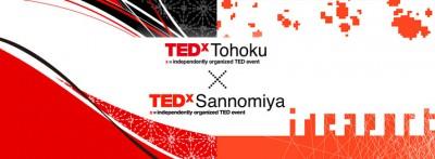 TEDxTohoku+TEDxSannomiya情報交換会@Kobeに参加しました