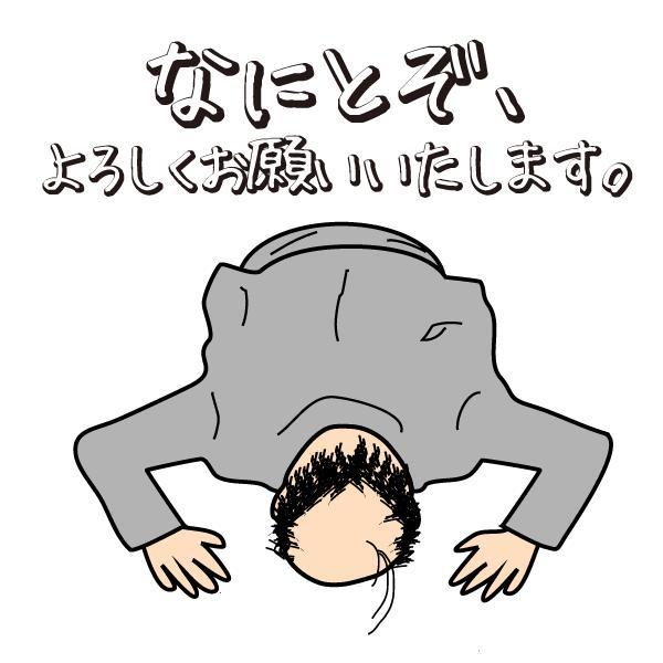 LINEスタンプ発売記念☆はたやましげお(50)Facebook用画像プレゼント!