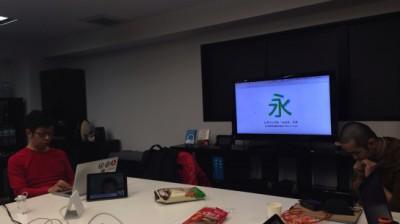 「Design for Kobeロゴ勉強会」に参加してきました。
