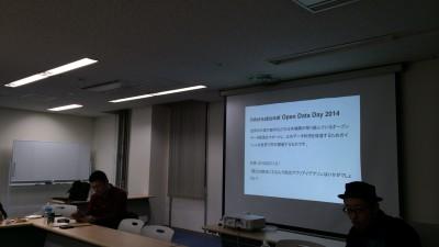 Code for Kobe1月定例会(2015年1月15日)に参加してきました