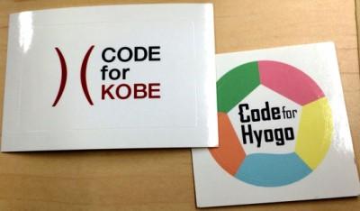 Code for Kobe2月定例会(2015年2月19日)