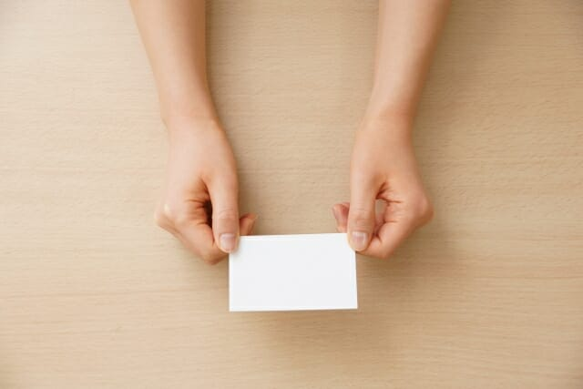 名刺をつくる3つの方法〜デザインはプロに頼むべきか?